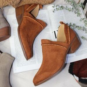 Shoes - 🆕️//The Janis// Chestnut Cutout bootie